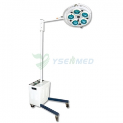 Medical Operation Room Shadowless Surgery Light YSOT05L1