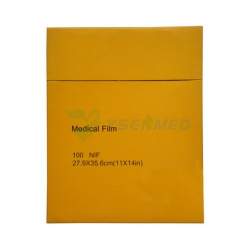 Medical Blue/Green Sensitive X-ray Film YSX1619