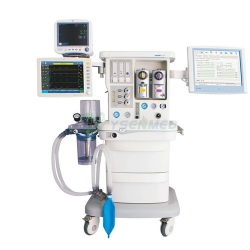 Luxurious Comprehensive Mobile Anesthesia Machine Unit YSAV700