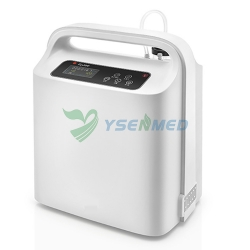 YSOCS-C1W 1L Oxygen Concentrator with Nebulizer