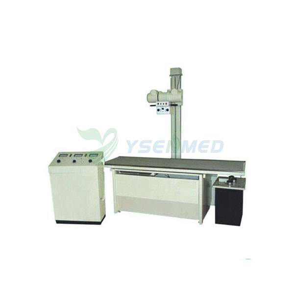 300mA Medical X Ray Machine